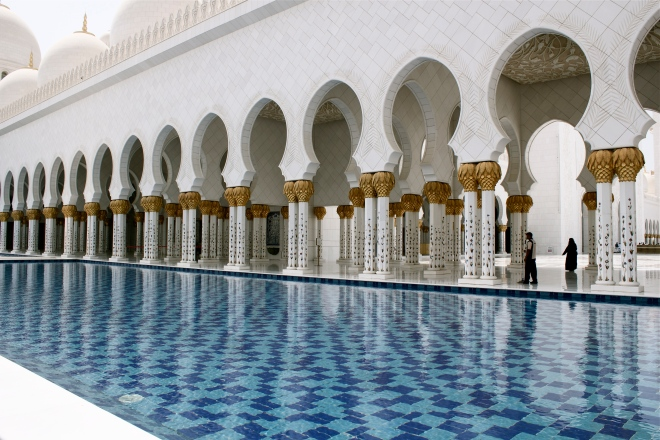 Sheikh Ziad Grand Mosque